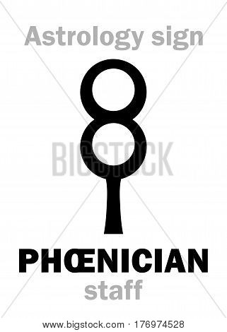 Astrology Alphabet: PHOENICIAN staff. Hieroglyphics character sign (ancient Levantine symbol).