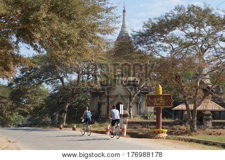 BAGAN, MYANMAR - DECEMBER 23, 2016: At the entrance to Old Bagan, sunny day