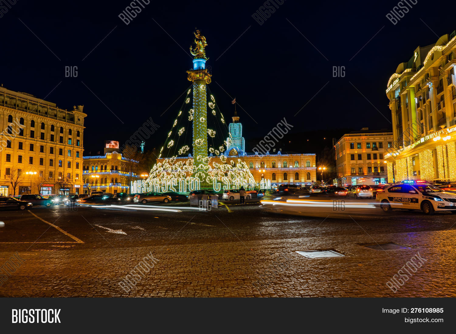 Christmas In Georgia Tbilisi.Christmas Illumination Image Photo Free Trial Bigstock