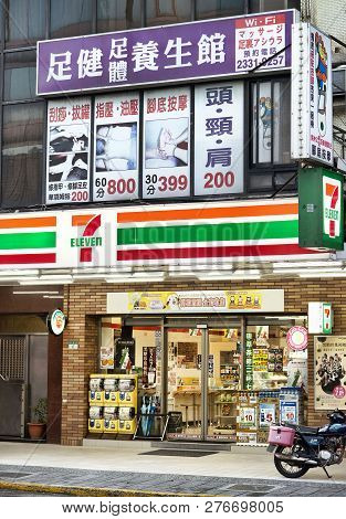 Taipei, Taiwan - Dec.2, 2018- 7-eleven Stores Can Now Be Found Everywhere In Taiwan And Is The Large
