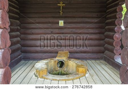 Holy Spring Of St. Sergius Of Radonezh, Anthony And Theodosius Of The Caves, Solba, Pereslavl Distri