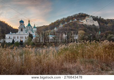 Dawn On The Seversky Donets River With Views Of The Svyatogorsk Lavra. Ukraine
