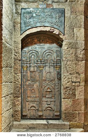 Door In Old City Of Jerusalem, Israel