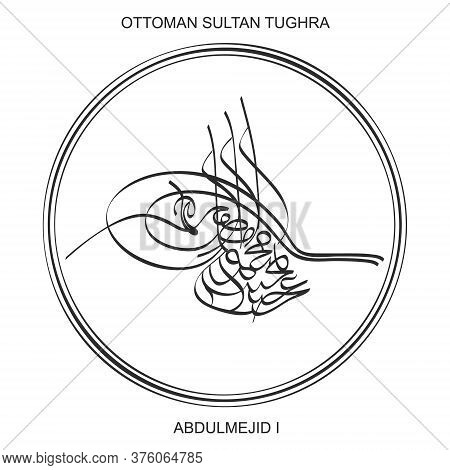 Vector Image With Tughra A Signature Of Ottoman Sultan Abdulmejid The First