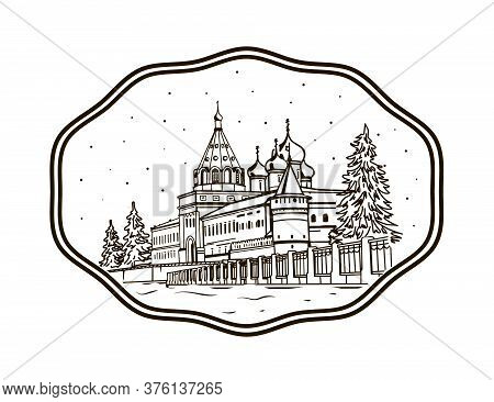 Ipatiev Monastery In Kostroma In Winter. Emblem, Symbol. Russian Temples And Attractions. Vector Lin