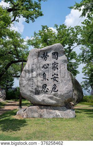 Seoul, South Korea, July 2020: Ahn Jung-geun Memorial Museum in Namsan Park, Seoul. Ahn Jung-geun is a famous Korean independence activist.