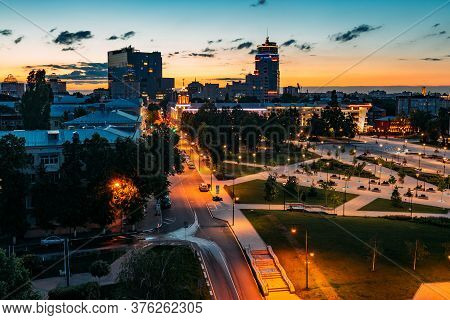 Night Voronezh Skyline. Aerial View Of Soviet Square