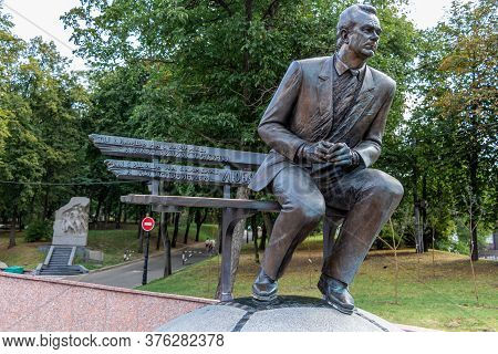 Kiev, Ukraine - August 8, 2019: Monument To Valery Lobanovsky At The Entrance To Dynamo Football Sta