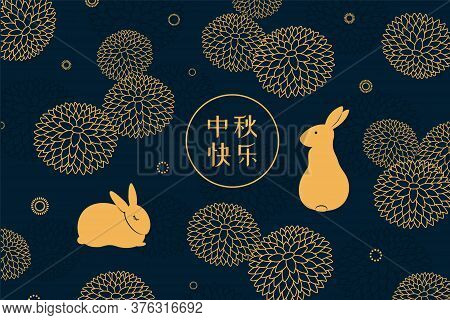 Mid Autumn Festival Illustration With Rabbits, Chrysanthemum Flowers, Abstract Elements, Chinese Tex
