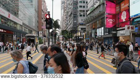 Tsim Sha Tsui, Hong Kong 22 May 2020: Hong Kong street