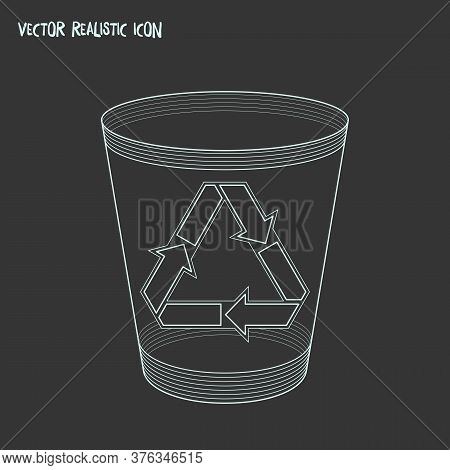 Trash Can Icon Line Element. Vector Illustration Of Trash Can Icon Line Isolated On Clean Background