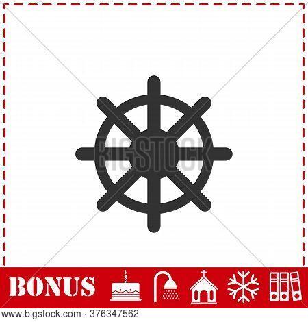 Helm Icon Flat. Simple Vector Symbol And Bonus Icon