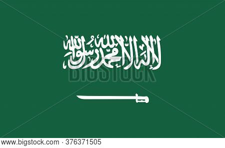 Saudi Arabia National Flag In Exact Proportions - Vector