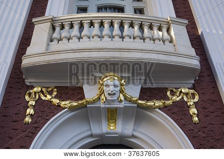 Sofia Theatre, detail, Balkans, Bulgaria