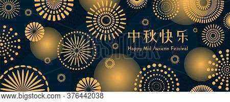 Mid Autumn Festival Abstract Illustration With Full Moon, Fireworks, Circles, Chinese Text Happy Mid