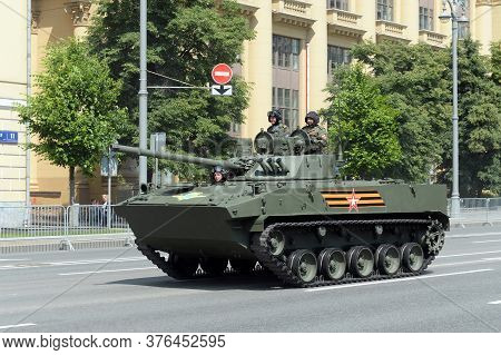 Moscow, Russia - June 24, 2020:combat Tracked Floating Vehicle Bmd-4, For Transporting Personnel Of