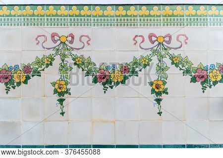 Amarante, Portugal - Circa July 2020: Panel Of Traditional Portuguese Tiles Hand-painted, With Flora