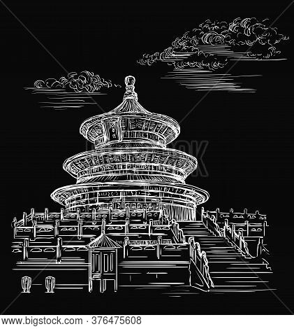 Vector Illustration. Temple Of Heaven In Beijing, Landmark Of China. Hand Drawn Vector Sketch Illust