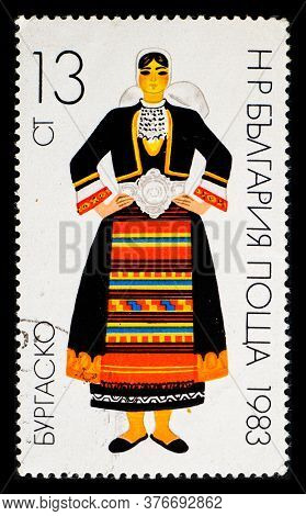 Bulgaria - Circa 1983: A Postage Stamp From Bulgaria Showing Bulgarian Stotinka Of Burgasco