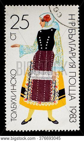 Bulgaria - Circa 1983: A Postage Stamp From Bulgaria Showing Bulgarian Stotinka Of Tolbukhinsko