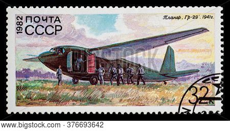 Russia, Ussr - Circa 1982: A Postage Stamp From Ussr Showing Aircraft Gribovsky G-11 1941