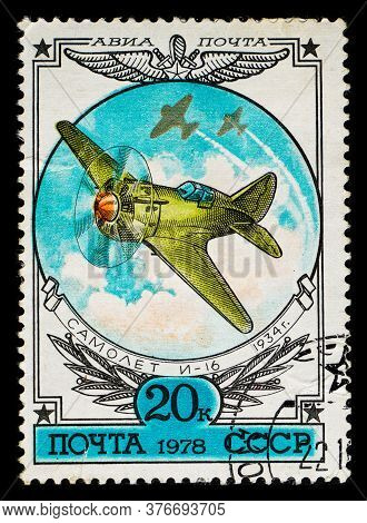 Russia, Ussr - Circa 1978: A Postage Stamp From Ussr Showing Aircraft Ilyushin Il-16 1934