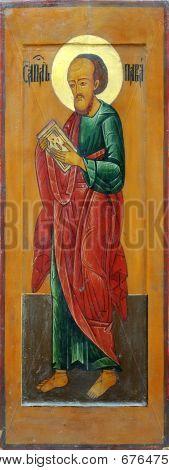 Icon Of Apostle Paul (pavel)