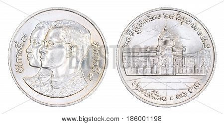 Thailand 10 Baht Coin, (1992) Isolated On White Background.