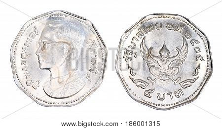 Thailand 5 Baht Coin, (1972) Isolated On White Background.