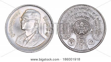 Thailand 2 Baht, 1986 National Years Of The Trees 1985-1988