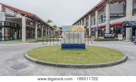 OKINAWA JAPAN - April 20 2017: Ashibina Outlet Mall in Okinawa Japan . Ashibina is Okinawa's first ever outlet mall with 70 world brands gathered in one location.