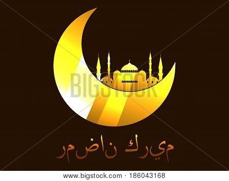 Ramadan Kareem. Mosque and a crescent. Muslim holiday lights. Bright poster banner. Arabic calligraphy inscription. Vector illustration