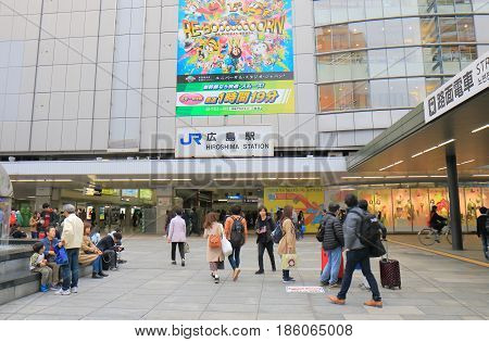 HIROSHIMA JAPAN - MARCH 20, 2017: Unidentified people travel at Hiroshima train station.