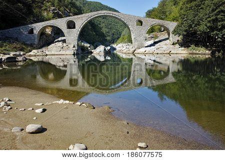 Amazing view of Devil's Bridge,  Rhodopes mountain and Arda river, Kardzhali Region, Bulgaria