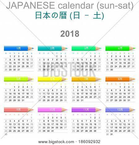 2018 Crayons Calendar Japanese Version Sunday To Saturday