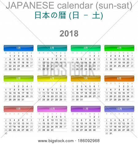 2018 Calendar Japanese Language Version Sunday To Saturday