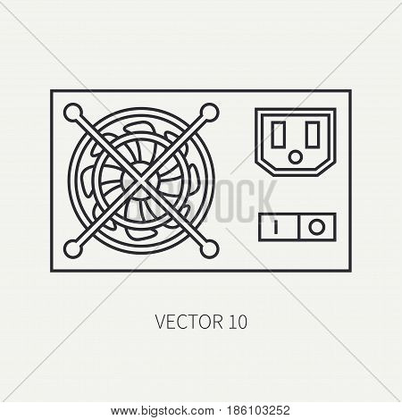 Line flat vector computer part icon power supply. Cartoon style. Digital gaming and business office pc desktop device. Innovation gadget. Hardware. Fan. Illustration and element for design, wallpaper.