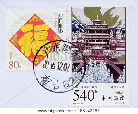 GOMEL, BELARUS, 18 JANUARY 2017, Stamp printed in China shows image of the Chinese pagoda.