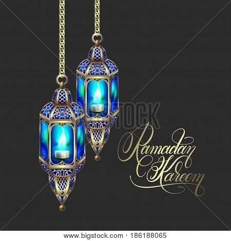 Ramadan Kareem greeting card with two realistic vintage gold blue lantern and calligraphy lettering inscription, vector illustration