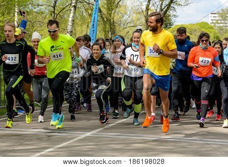 MOSCOW, RUSSIA - MAY 13, 2017: Charity Race to help children with Down syndrome. A charity project SPORTVOBLAGO to help children with Down syndrome in Russia holds regular sporting events in Moscow