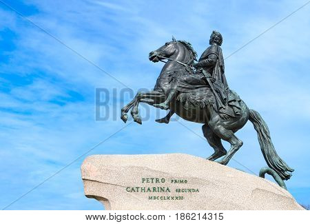 Monument to Peter the Great (Bronze Horseman) on Senate Square St. Petersburg Russia. Monument was inaugurated on August 18 1782