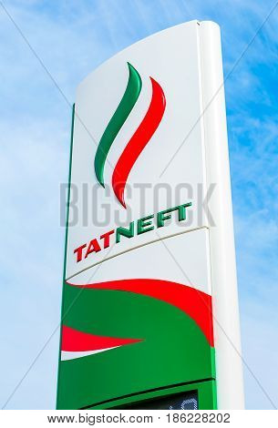 Samara Russia - May 9 2017: Guide sign indicated the price of the fuel with logo of the oil company Tatneft against blue sky. Tatneft is one of the russian oil companies