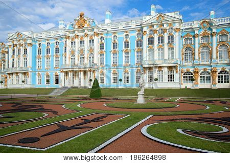 ST. PETERSBURG, RUSSIA - JULY 10, 2015: Solar July morning at Catherine Palace. Tsarskoye Selo