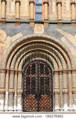 View Of Door Orthodox Church