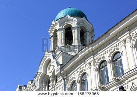 View Of Orthodox Church