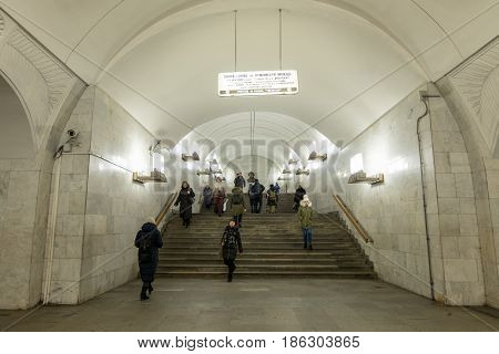 Moscow, Russia. 18 December 2016 : People Walking Around Metro Station In Rush Hour, In Moscow, Russ