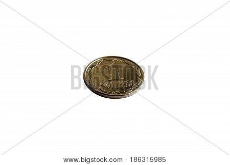 One hryvnia coin - Ukrainian money. IIsolated on white