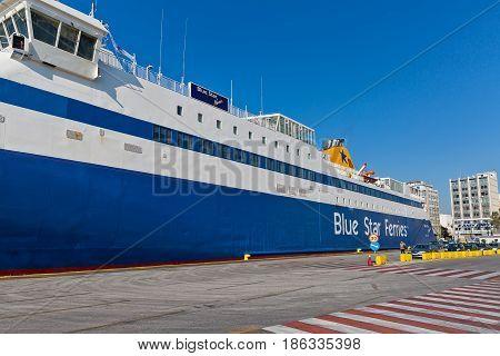 Piraeus Greece - October 2015: Ferry boat