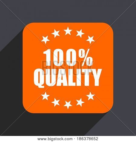 Quality orange flat design web icon isolated on gray background