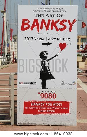HERZLIYA, ISRAEL - APRIL 30, 2017: The Art of Banksy exhibition at the Arena Mall in Herzliya.